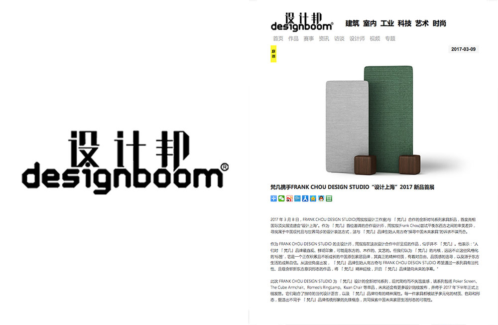 Designboom-700h.jpg