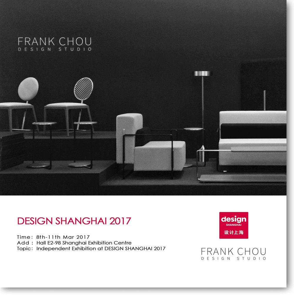 Design Shanghai 2017 小.jpg