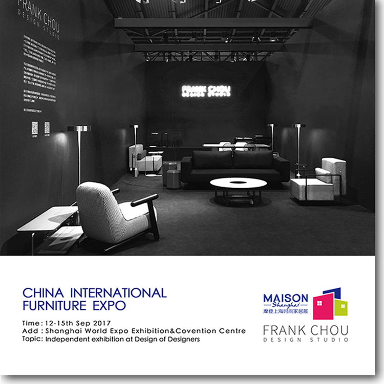 CHINA INTERNATIONAL FURNITURE EXPO小.jpg