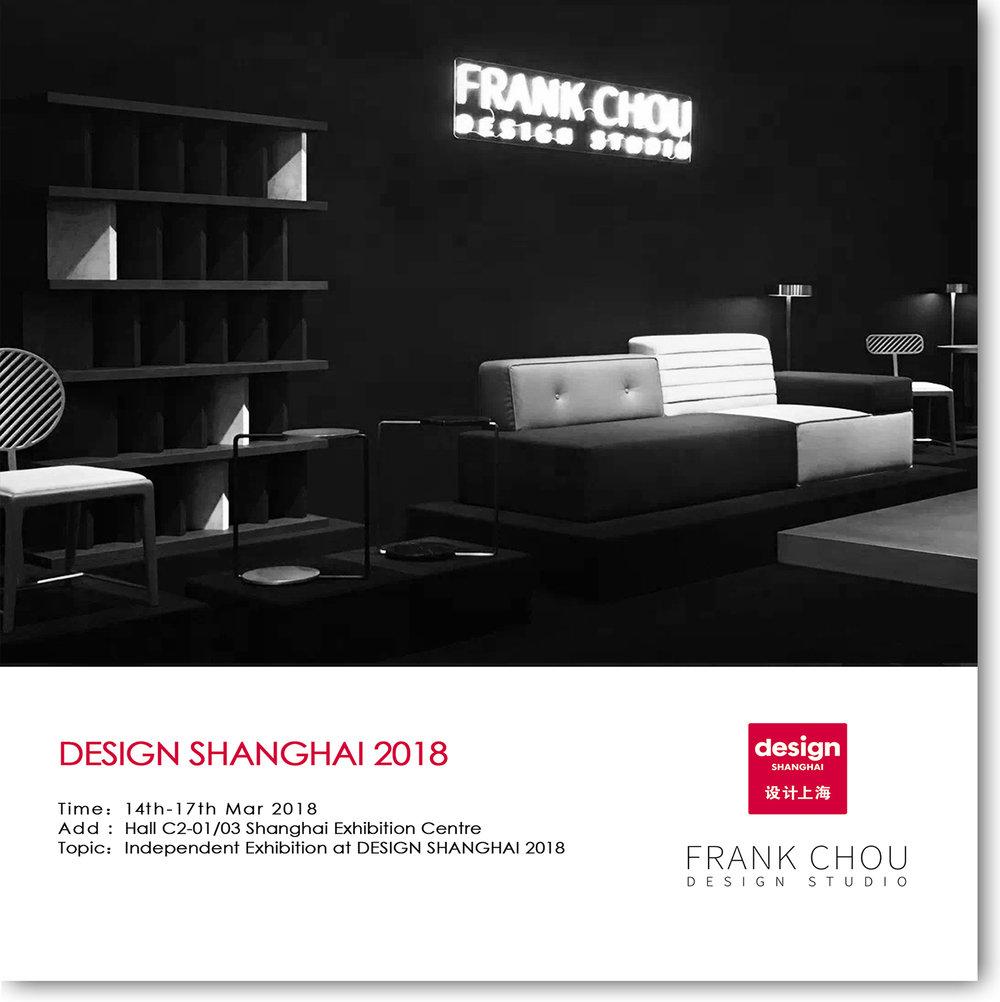 design.shanghai2018jpg