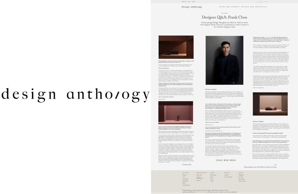 design anthorogy.-700hjpg