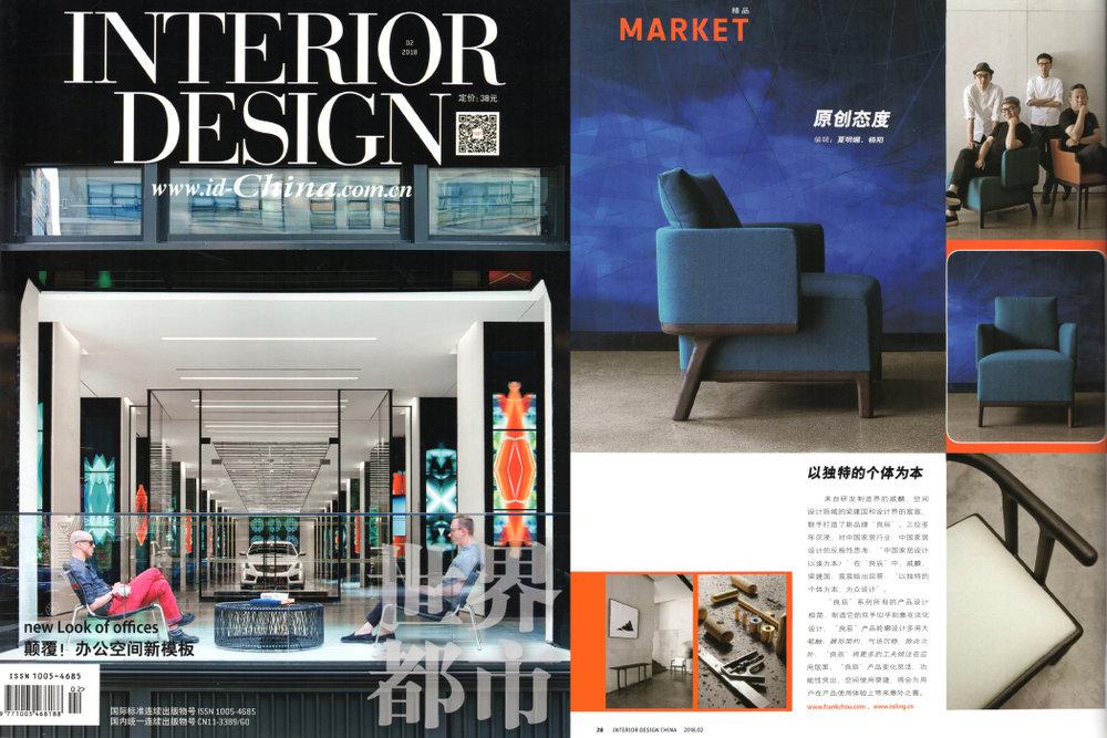 interior design 中文-700h.jpg