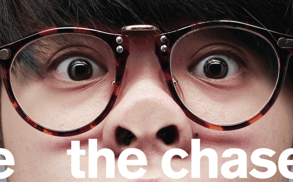 The Chase Films, the new moving picture arm of The Chase creative consultancy.
