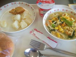 italian+soup.JPG