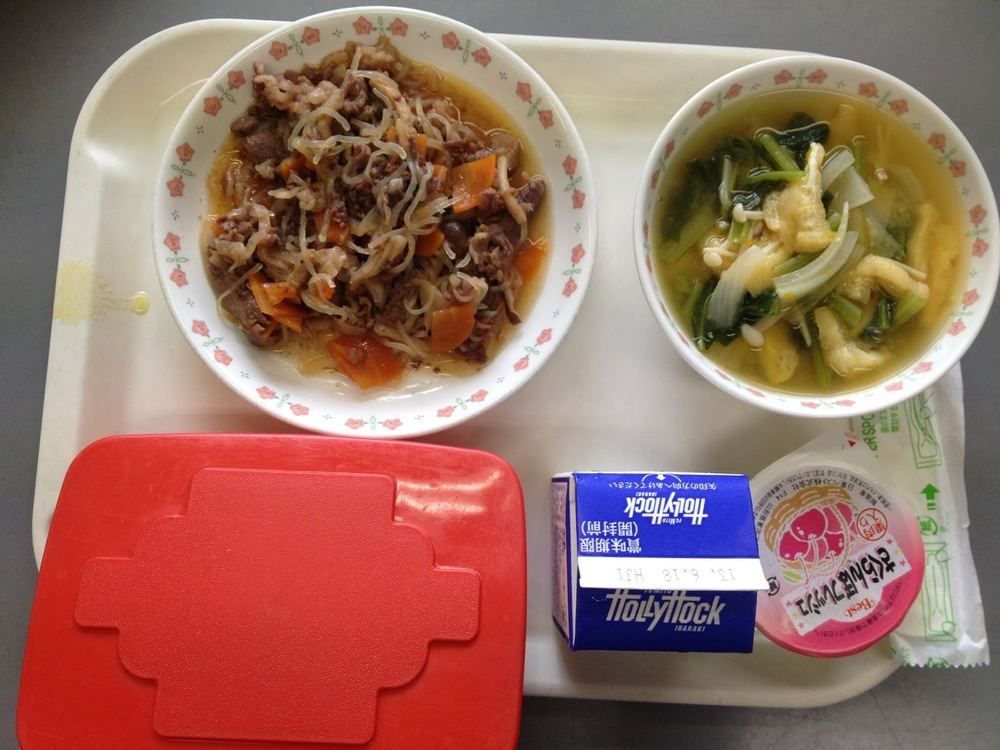 Elementary School Lunch: 06/12 - show me the beef — GeekeryDo