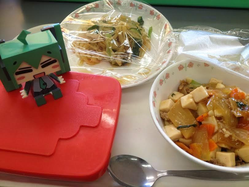 chuuka-tofu-daikon.jpg