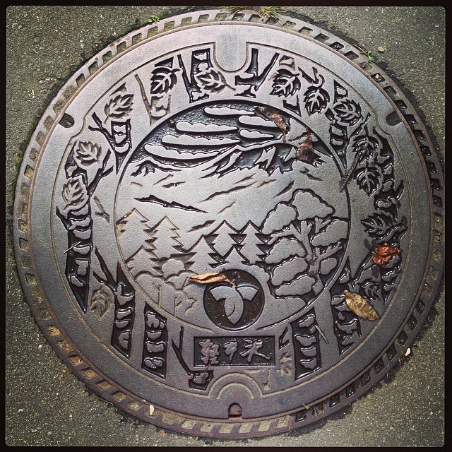 Japan: Drainspotting