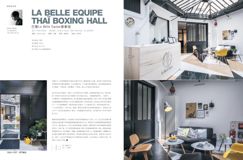 空间-泰国La Belle Equipe泰拳馆-1.png