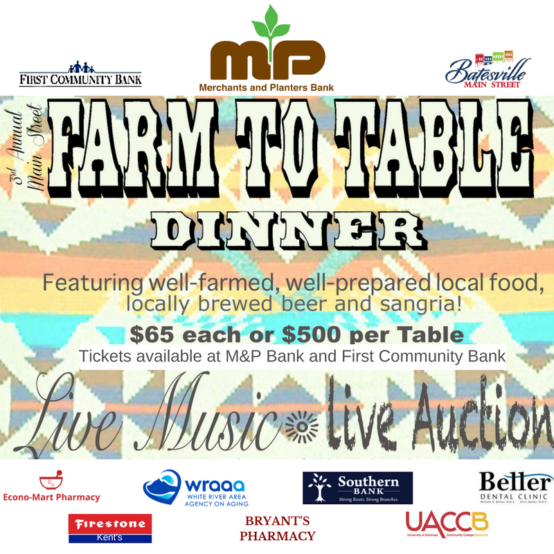 Farm to Table 2017.png