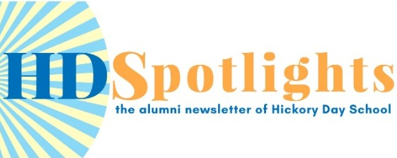 Click the image above to view the HDS Inaugural Alumni Newsletter!