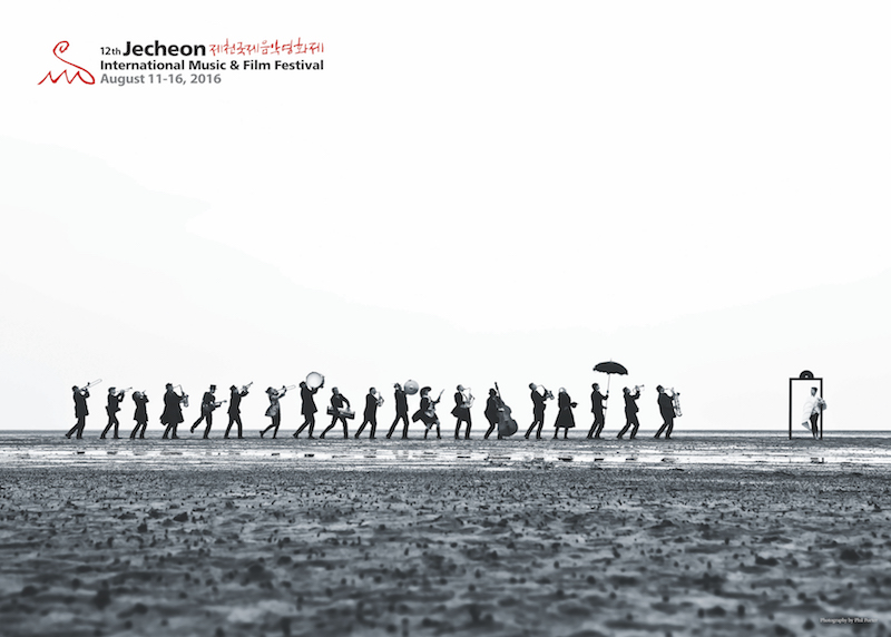 Jecheon poster.jpg