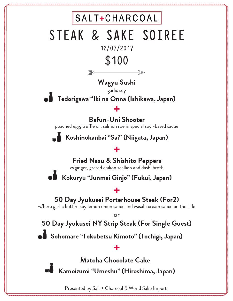 Sake_Soiree_Menu.JPG