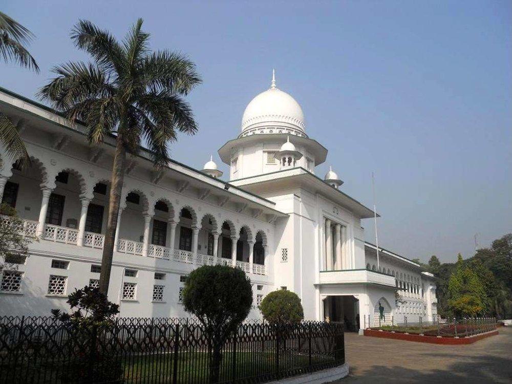 Bangladesh_Supreme_Court.jpg