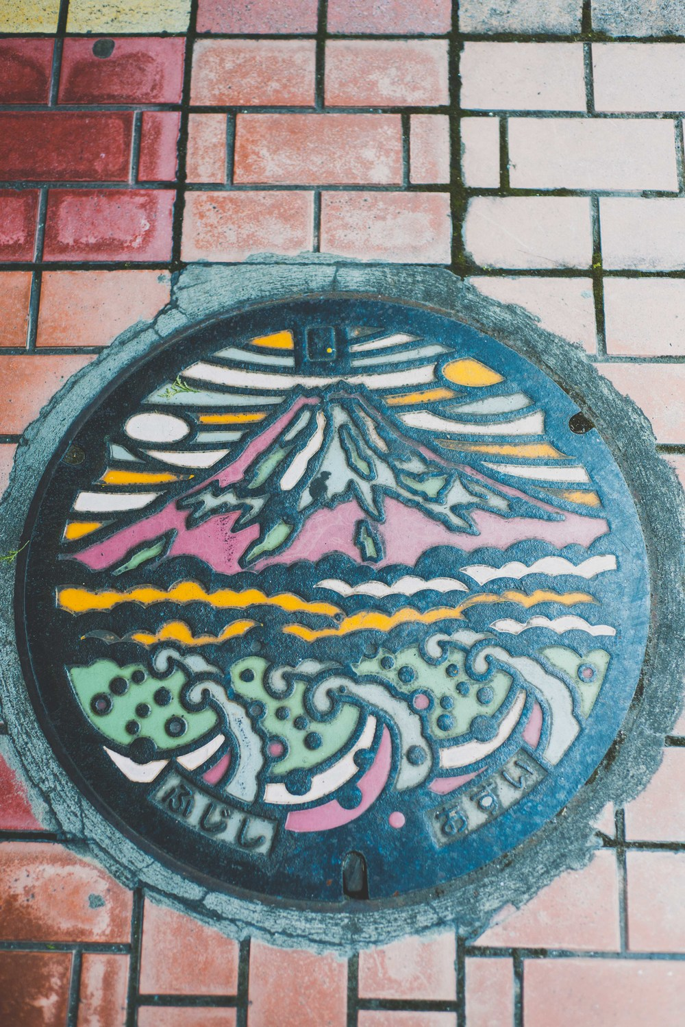 Even the manhole covers are pretty