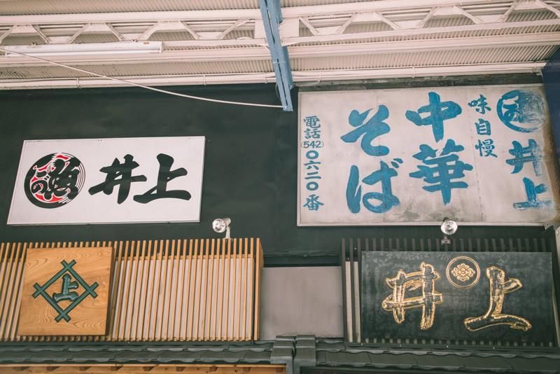 140619-JapanAC-5016954-100743-5971.jpg