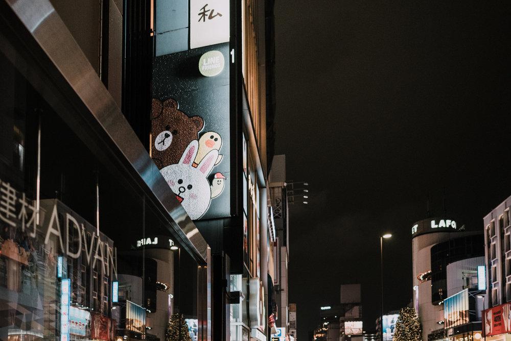 161121-Japan-5003207-175427-0744.jpg