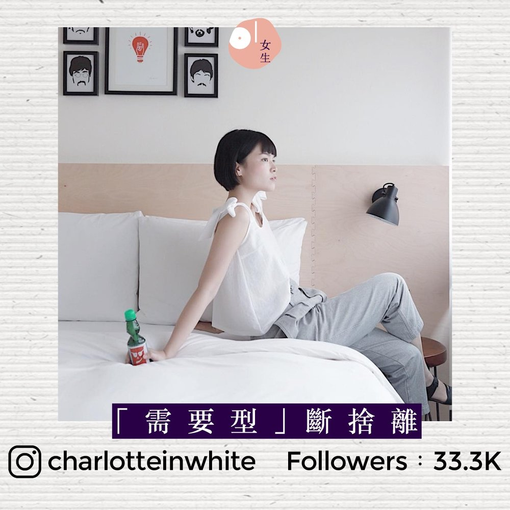 Charlotte也是奉行簡單生活,亦有寫書說素食與生活。(charlotteinwhite@instagram)