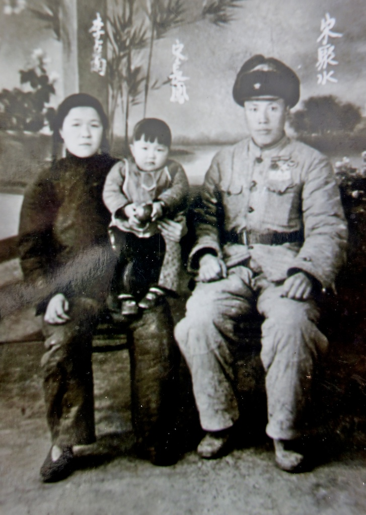 Song Jushui, his wife and daughter after the civil war