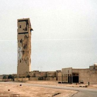 Khafji water tower-1 sq.jpg