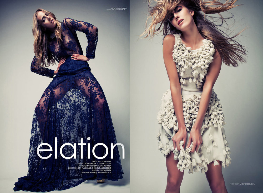 l'officiel Elation 1