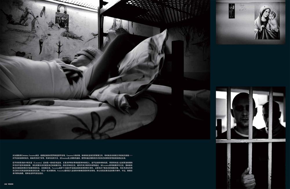Vision Magazine, China.