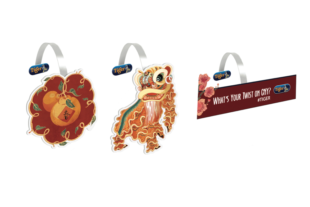 Rothco-Tiger-Chinese-NewYear-wobblers.jpg