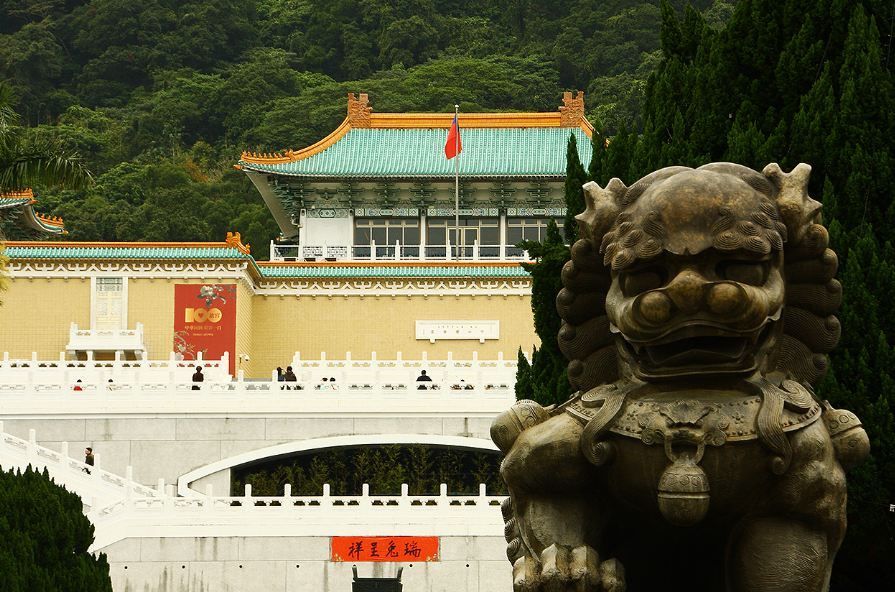 National-Palace-MuseumTaipei-.jpg