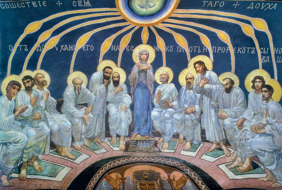 descent-of-holy-spirit-on-the-apostles-1885.jpg