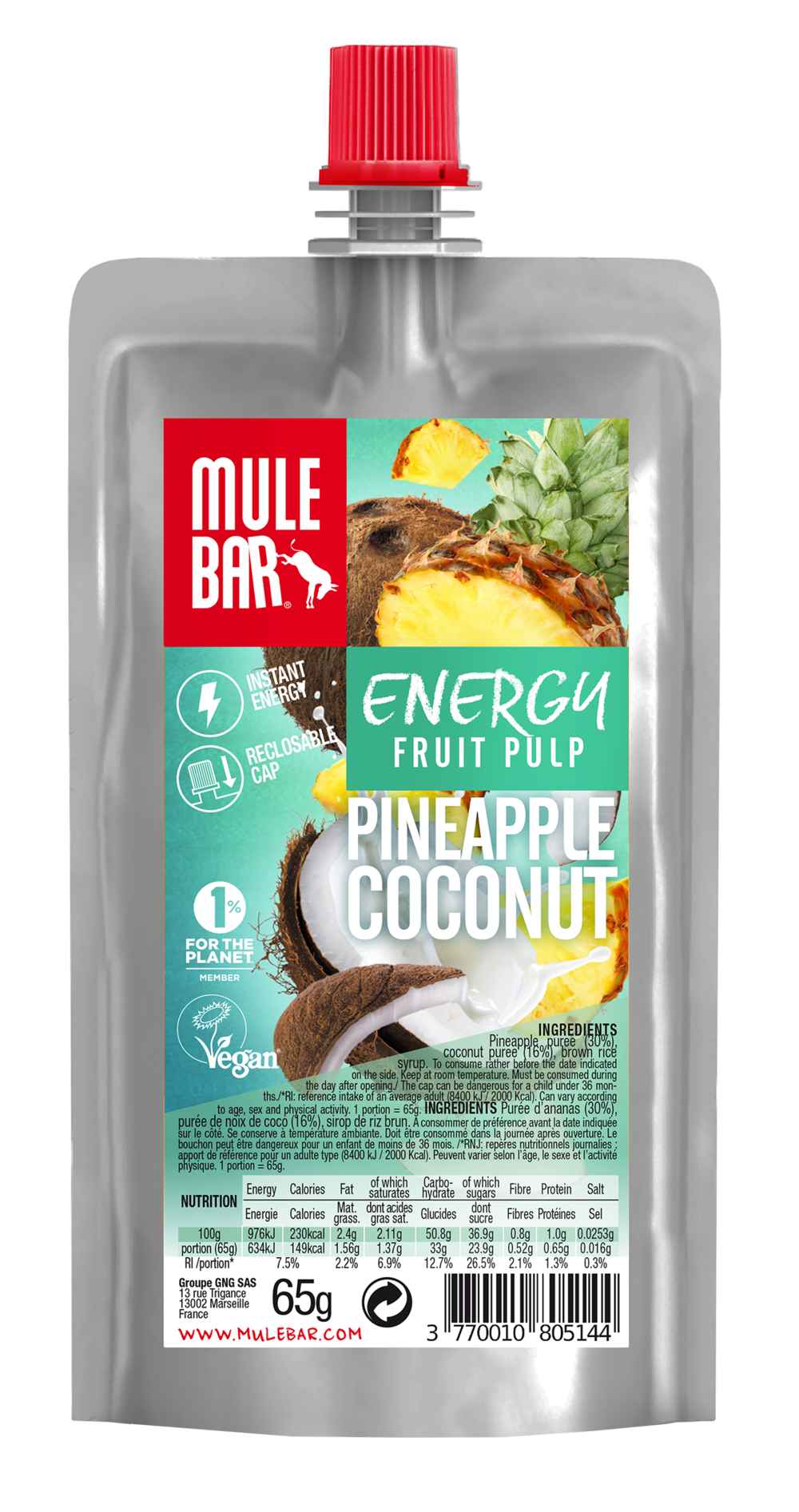 energy-pulp-pineapple.png