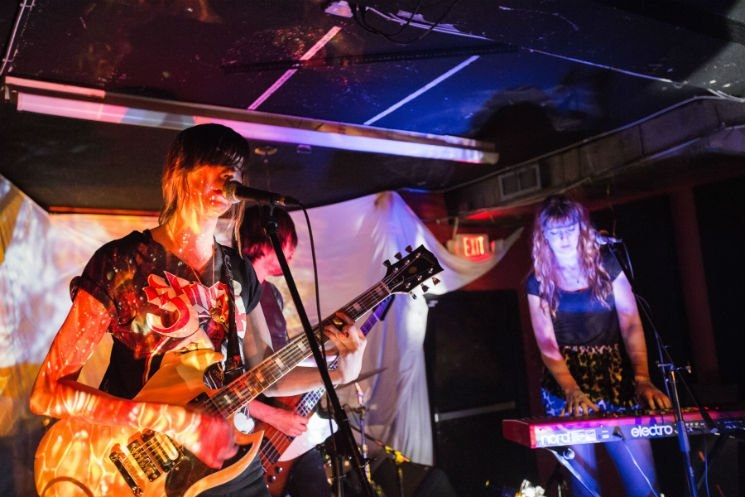 Exclaim! Magazine NXNE Show Review: June 21, 2015