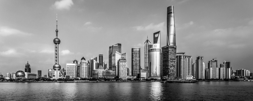 Lujiazui District, Pudong Shanghai,  October 2015