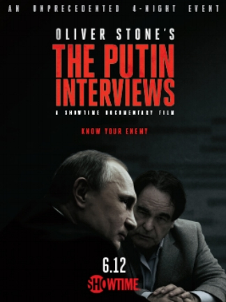 PutinPoster.jpg