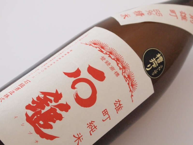 Ishizuchi - From Ehime Prefecture. It goes well with Sushi / Sahsimi