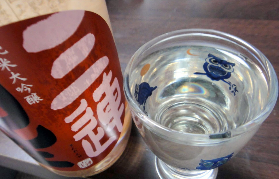 Sanrensei - From Shiga prefecture. Fruity and pure sake.