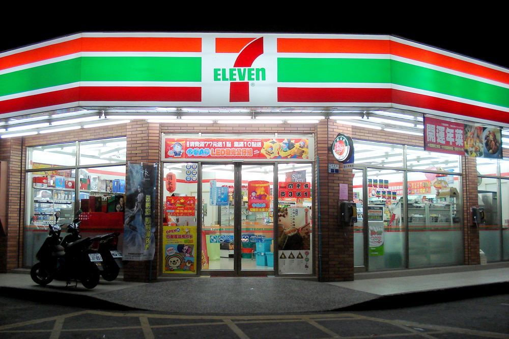Nationwide 7-Eleven Stores