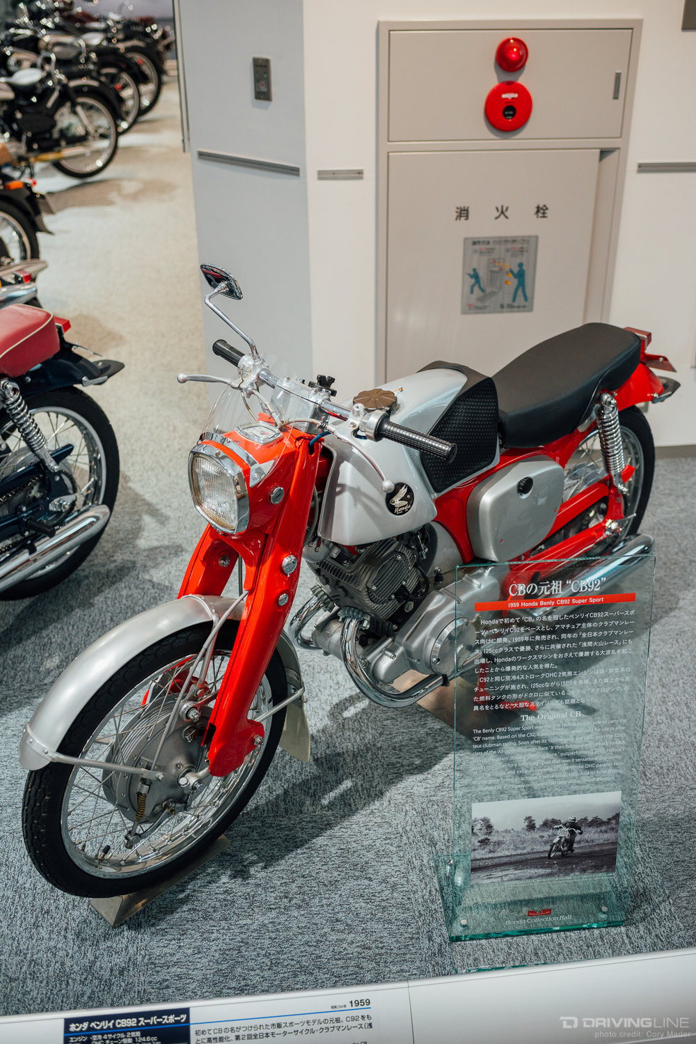 Honda-Collection-Hall-2016-13.jpg