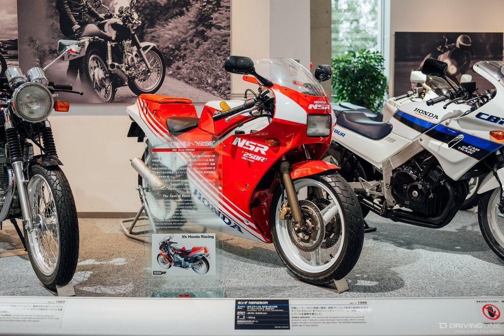 Honda-Collection-Hall-2016-17.jpg