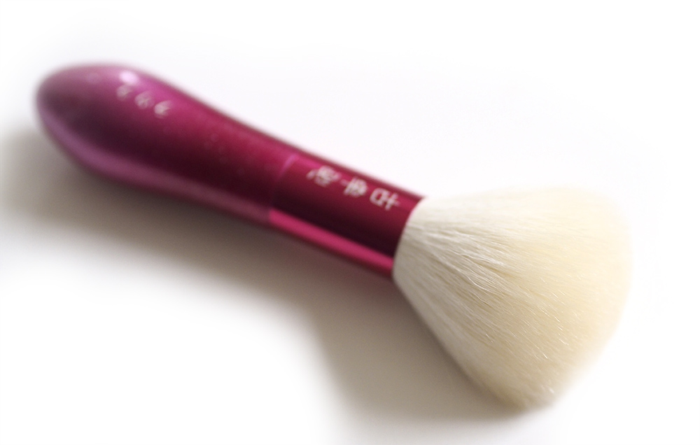 Koyomo powder brush