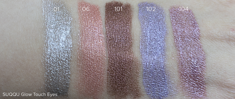 suqqu-glow-touch-eye-swatches-3.jpg