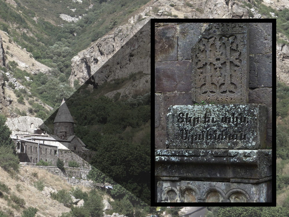 Photo is an example of a sponsor's name to be displayed on a virtual Geghard khatchkar.