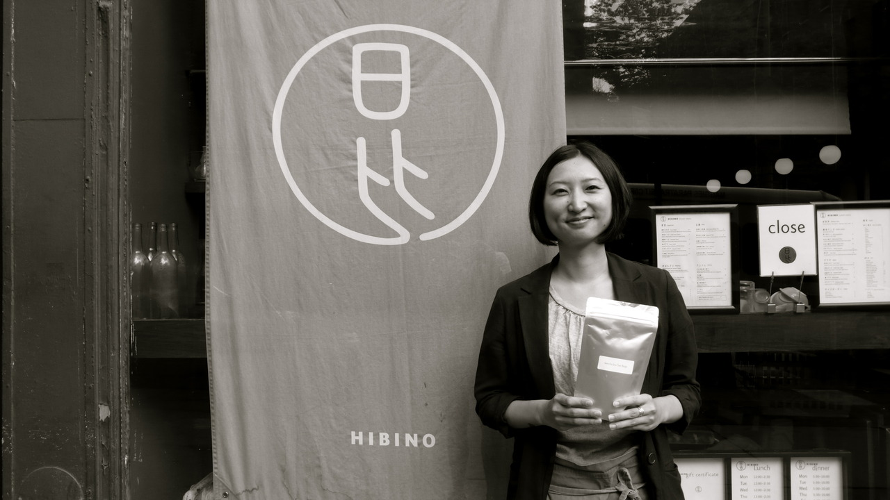 The Wonderful Hinata poses with some tea out front at Hibino in Brooklyn. Stop by and say hello, eat, and drink!