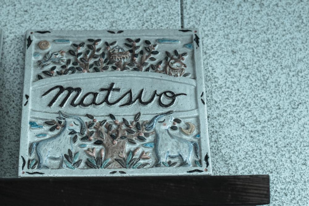 vase-19.jpg