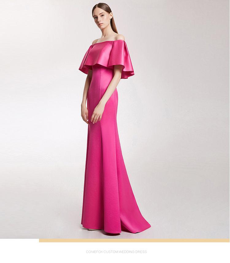 Highend simple fuchsia pink off shoulder trumpet train evening gown ...