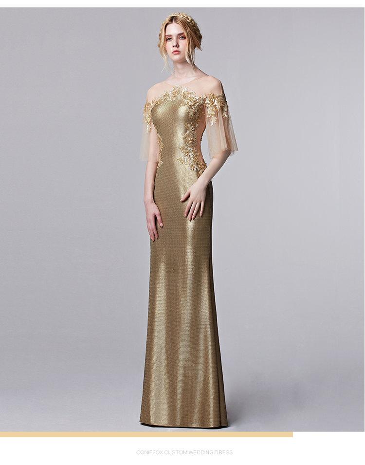 Metallic Gold Fishtain High End Evening Golden Banquet Galablacktie
