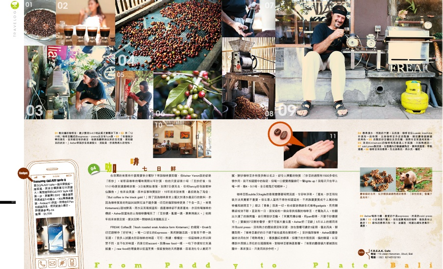 Hong Kong Magazine May 2013