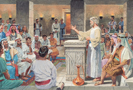 Jacob teaching at the Nephite temple