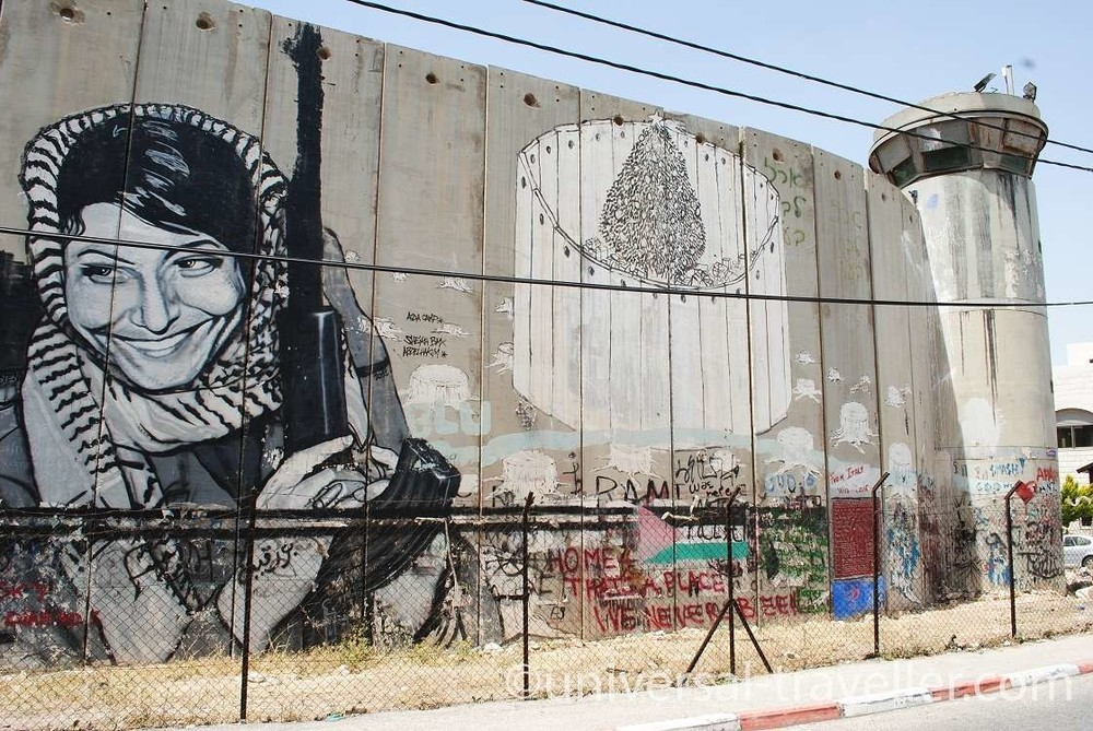 Palestinian mural celebrating Laila Khaled, the first female airline hijacker involved in Black September of 1969