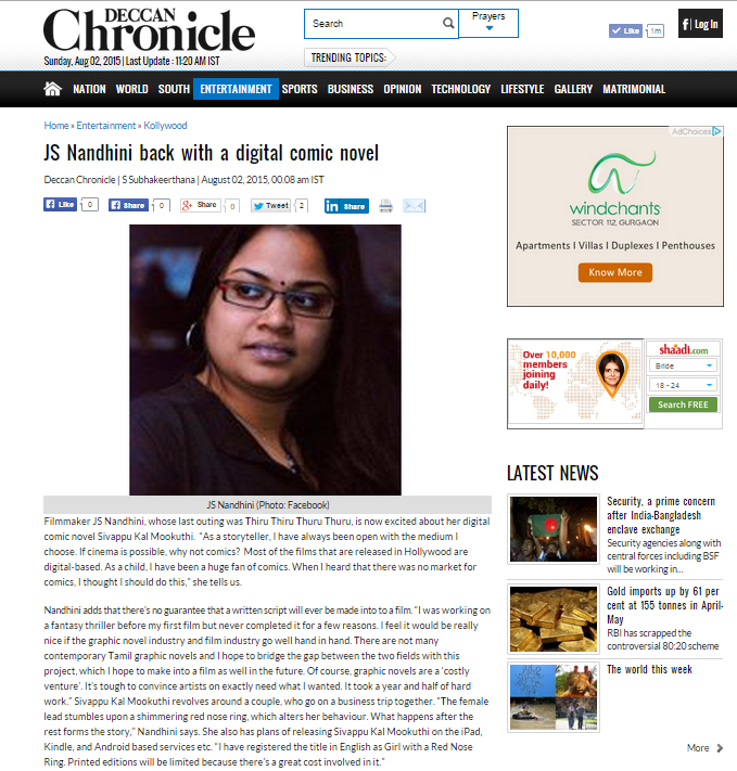 Nandhini JS - Deccan Chronicle