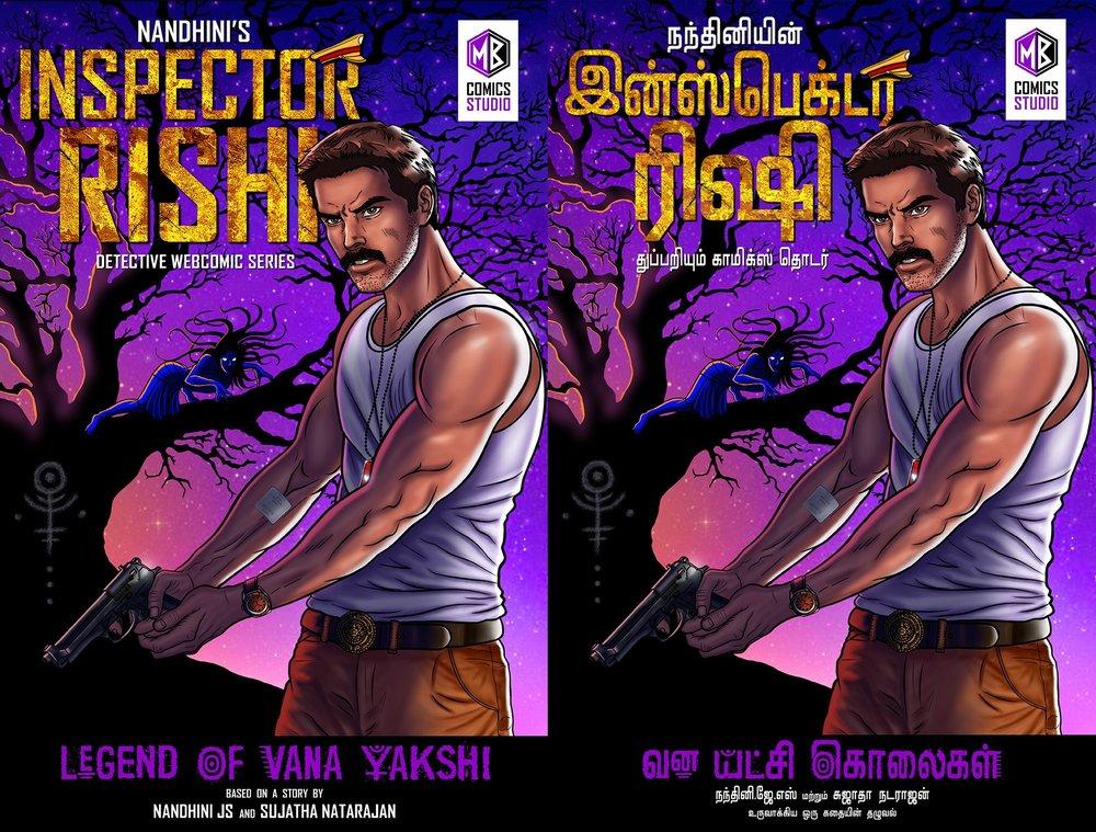 P_000---Inspector-Rishi-Detective-Webcomics
