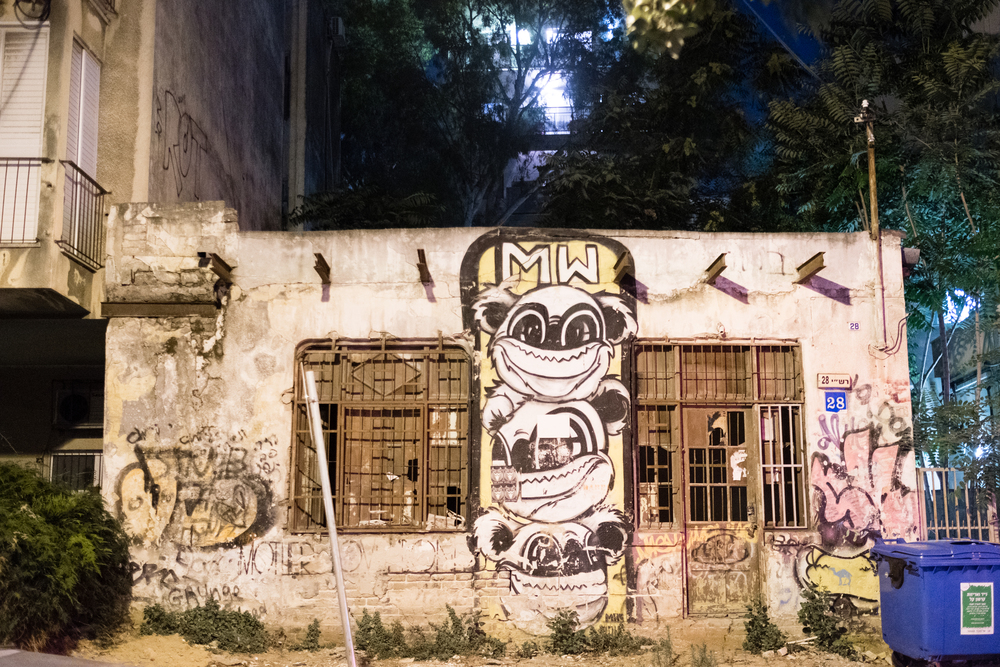 Tel Aviv-27.jpg